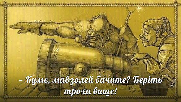Количество обстрелов на Донбассе увеличилось на 60% - ОБСЕ - Цензор.НЕТ 7322