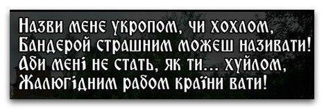 Глава НАПК Корчак должна признать свою некомпетентность, - Гройсман - Цензор.НЕТ 4492