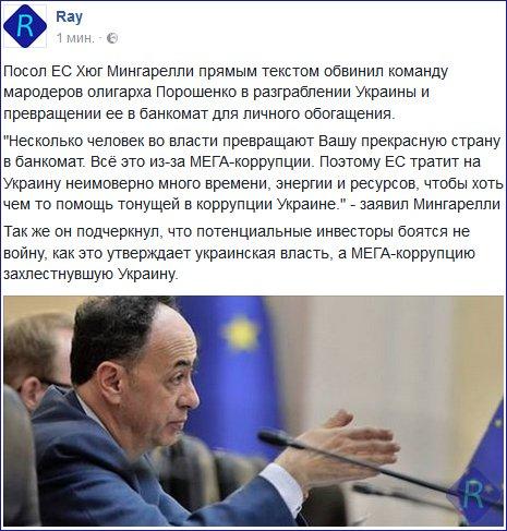 Количество обстрелов на Донбассе увеличилось на 60% - ОБСЕ - Цензор.НЕТ 8325