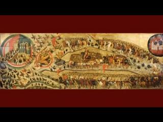 Изобразительное искусство Древней Руси XI-XVII вв. Часть 4