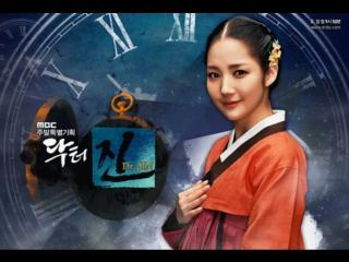 Доктор Джин / Путешествие во времени доктора Джина / Dak-teo-jin / Time Slip Dr. Jin - 5 серия (озвучка)