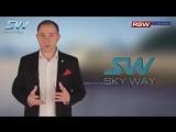 SkyWay! Успей до закрытия корневой компании!