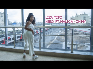 DANCEHALL CHOREO BY LIZA TITO | KEELY FEAT MALICA- OH MY