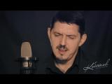 ПРЕМЬЕРА 2015! Аркадий КОБЯКОВ - Я лишь прохожий _HD_ - YouTube