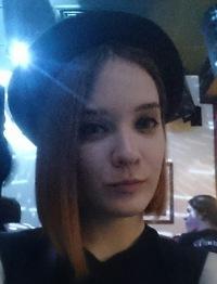 Лиза Колесникова