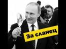 Как Россия поддерживает американских нефтяников
