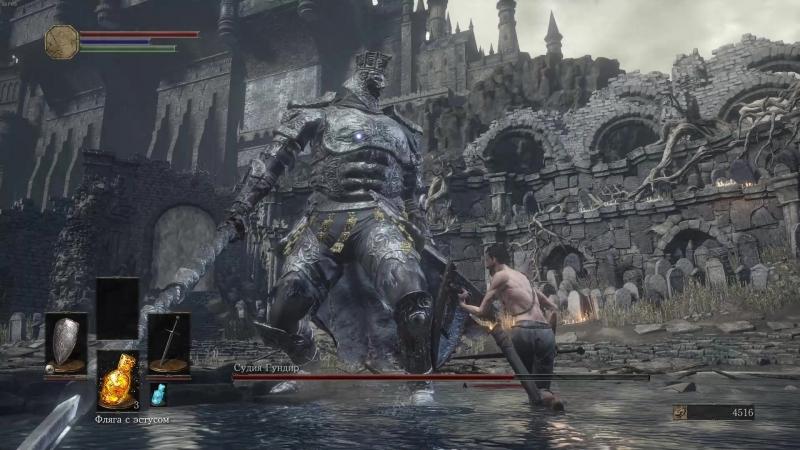Dark Souls III 09.19.2017 1 Босс без тренировок, с первого раза, без получения урона. Изи.