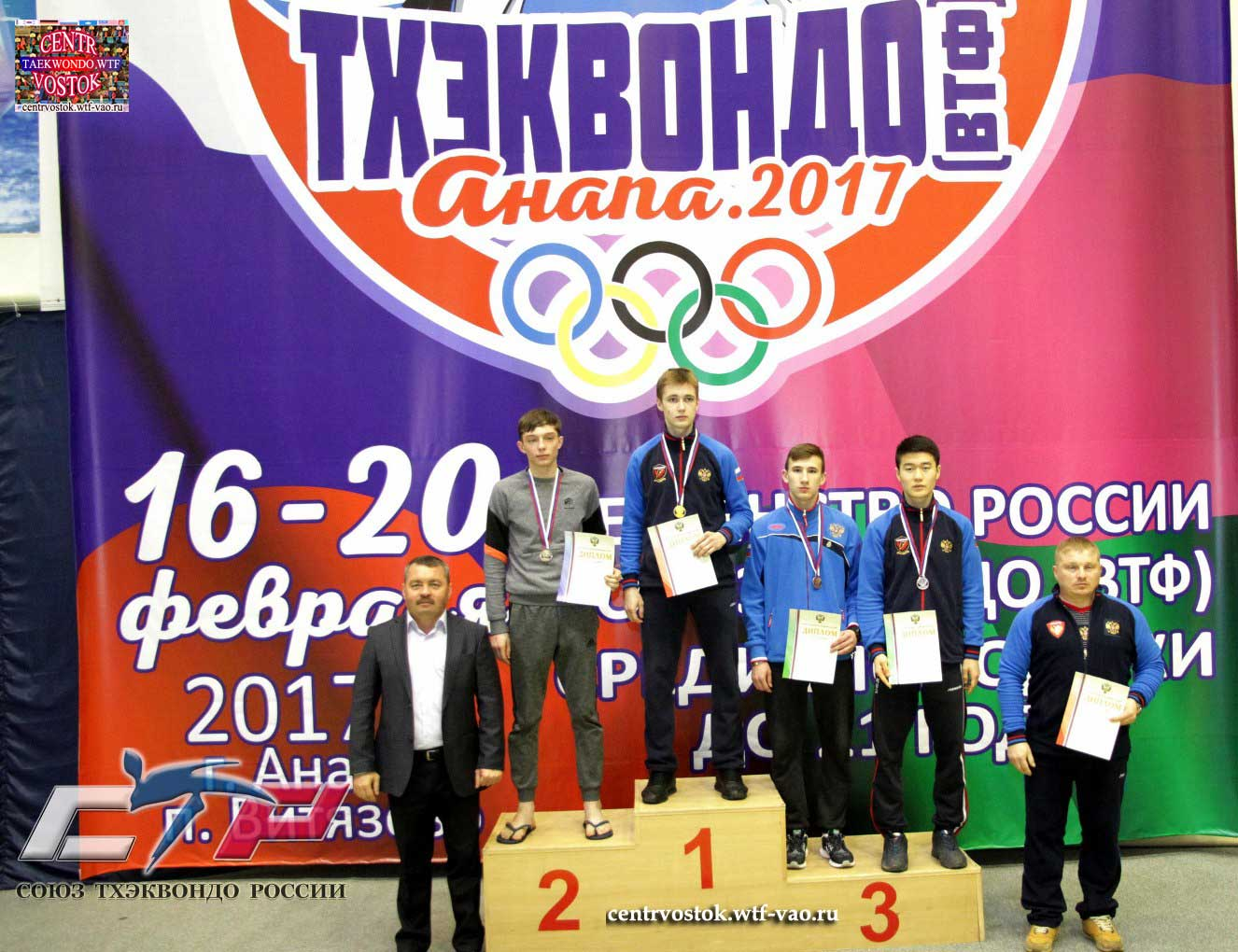 Male_medals_58kg