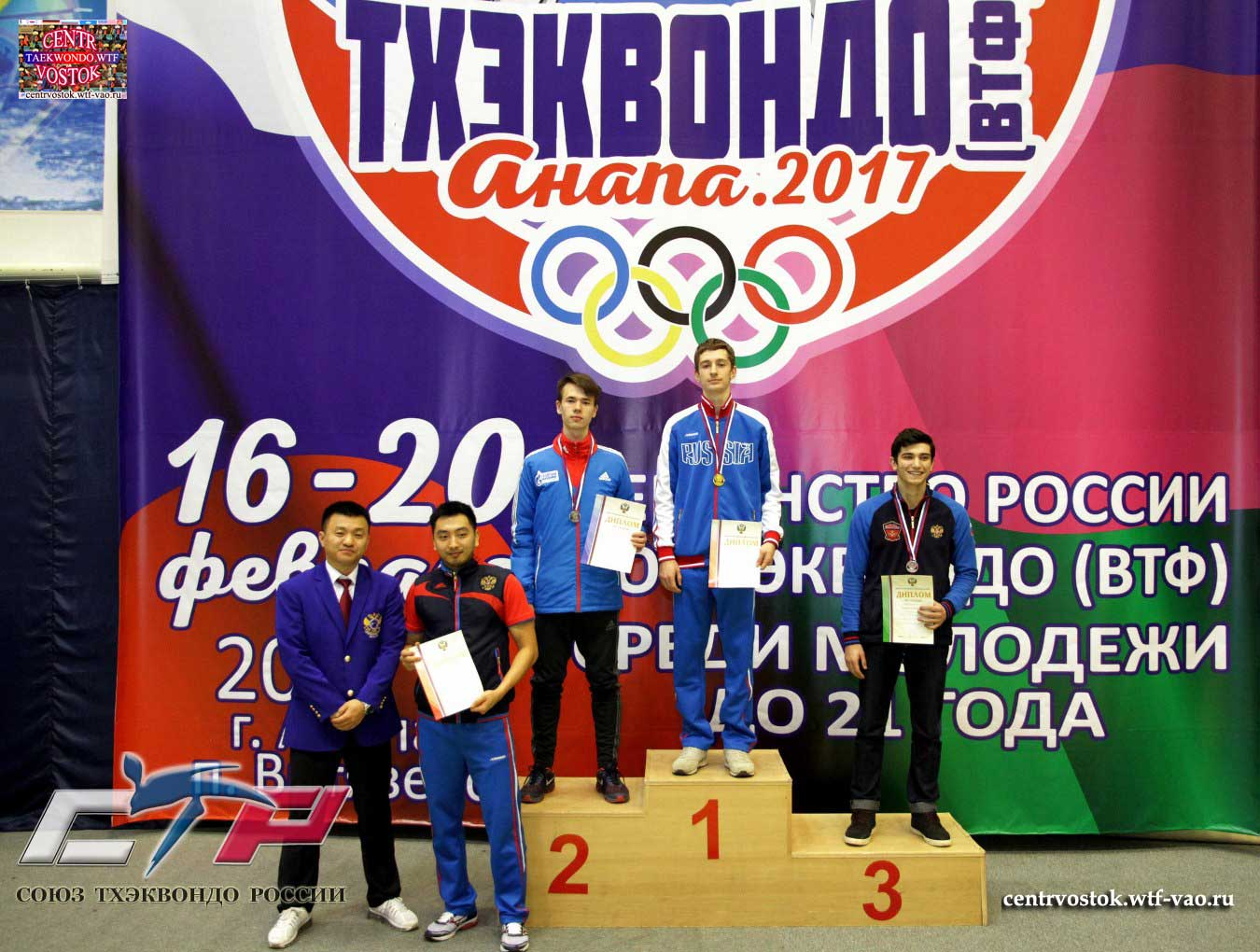 Male_medals_63kg