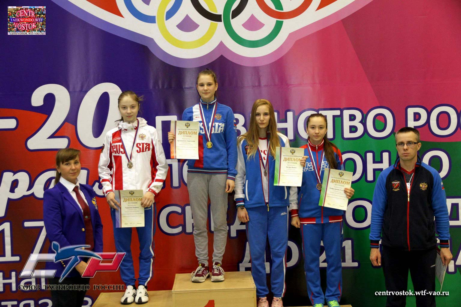 Female_medals_46kg
