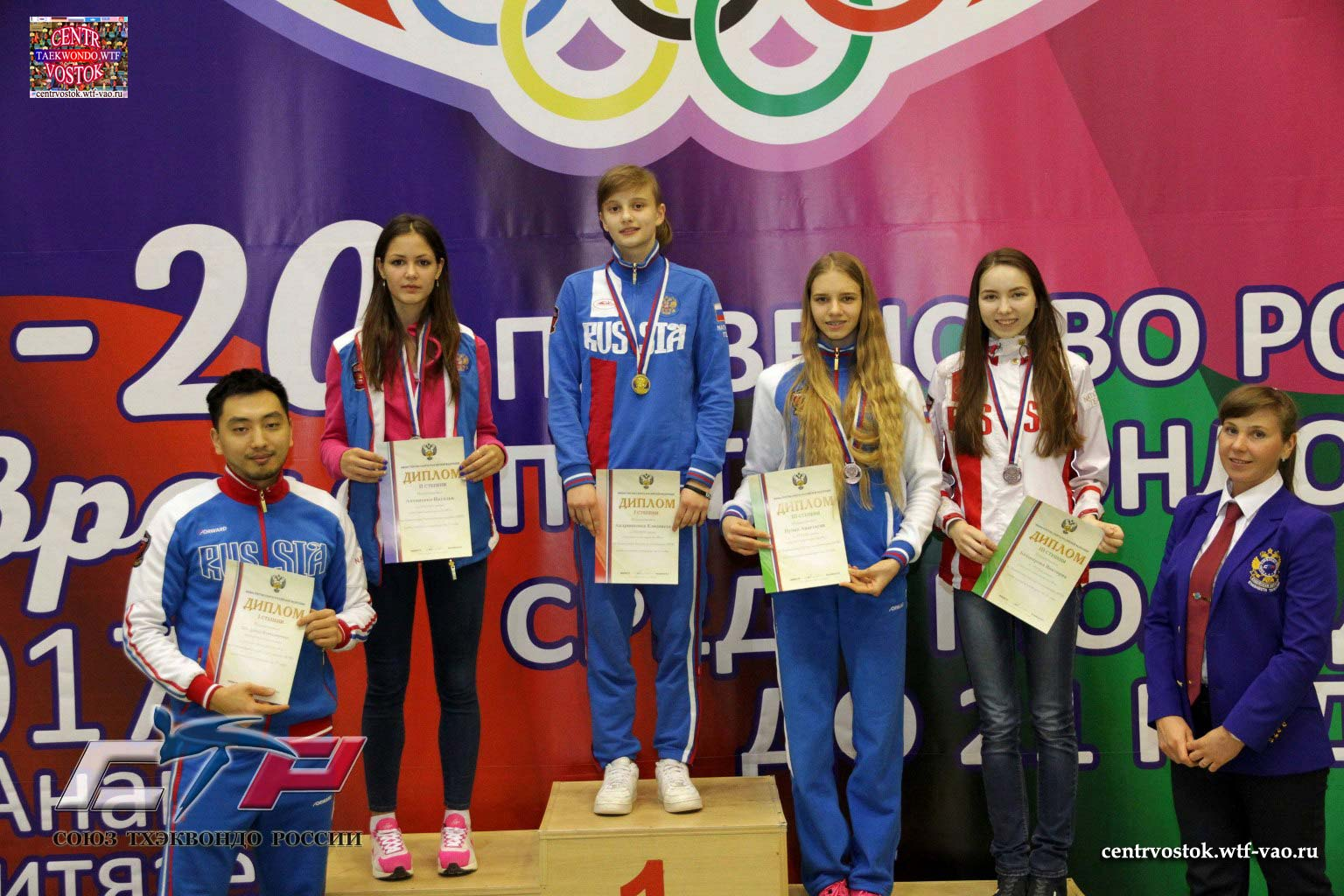 Female_medals_49kg
