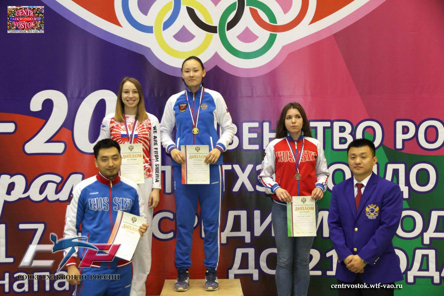 Female_medals_67kg