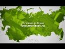 Природа смотри на тебя - фотоконкурс от Viasat Nature HD