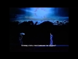Элизабет / Elisabeth (Вена, 1992 г.) 2 акт рус саб [Una Komnata]
