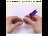 Хаки с ручкой