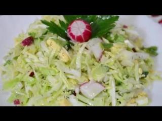 Ну, оОчень вкусный - Салат Весенний из Капусты
