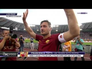 Церемония прощания с Франческо Тотти
