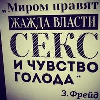 Лёха Шутов