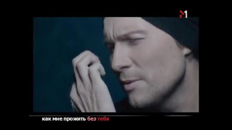 Николай Басков Ну кто сказал тебе M1 convert video