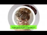 Школа Руслана Татьянина