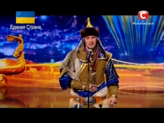 Тюрген- алтайский ди-джей шаман