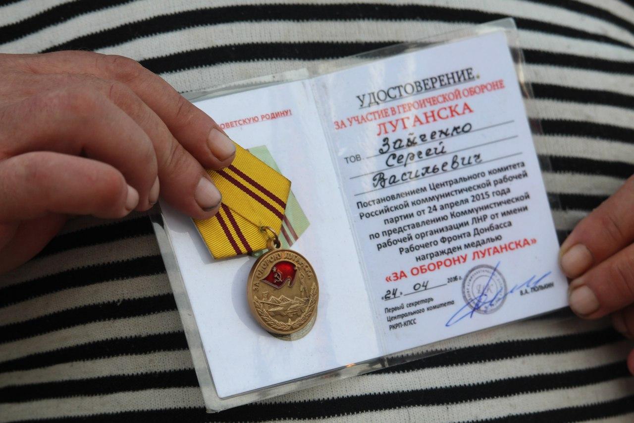 "Сослуживец Газманова передал артисту свою медаль ""За оборону Луганска"""