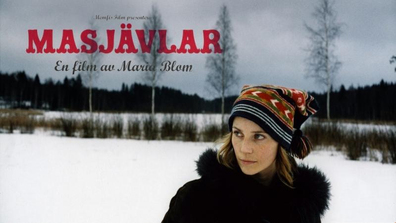 Деревенщина / Masjävlar / 2004 / Мария Блом