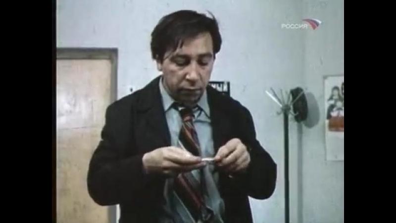 Фитиль «Эврика!» (1975)