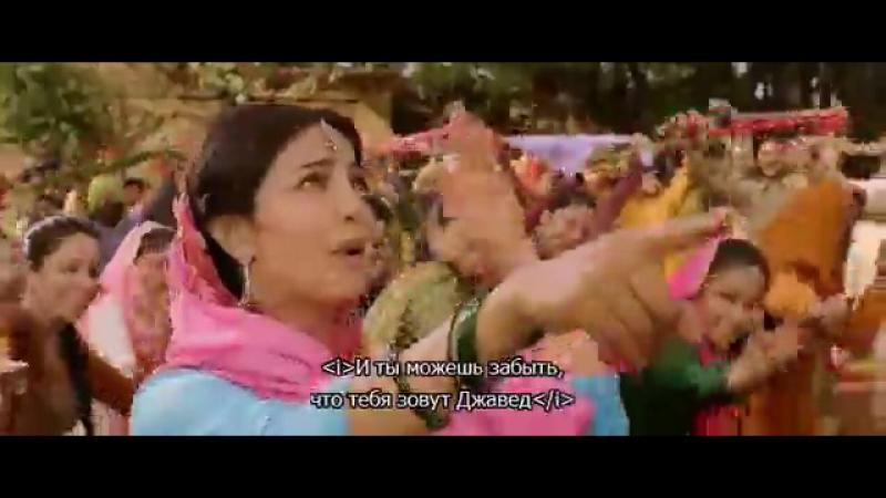 Наши истории любви Teri Meri Kahaani 2012 Humse Pyaar Karle Tu