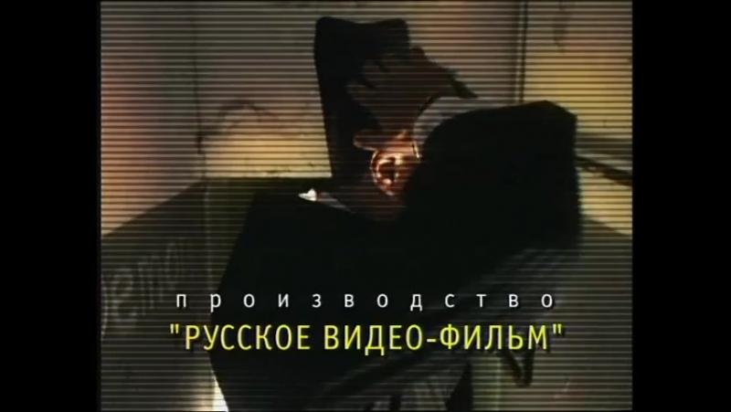Агент национальной безопасности 1 (заставка)
