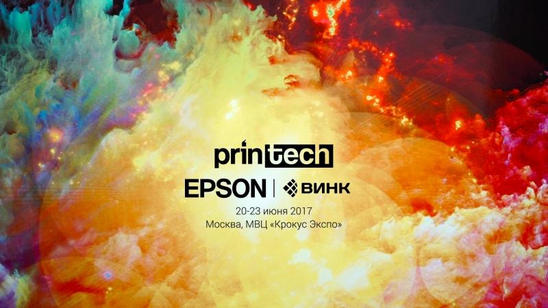 Epson SC-S80610. Винк на Printech