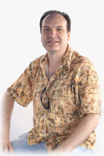 Алексей Аромов