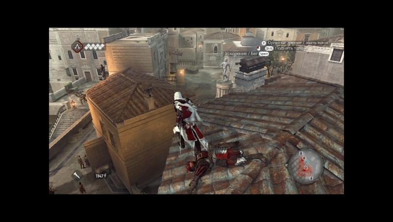 Assassins creed brotherhood геймплей от Денчика))