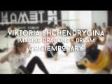 Contemporary | Shchedrygina Victoria