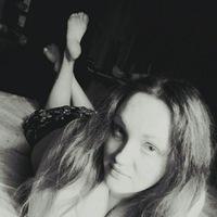 Бэла Дашкина