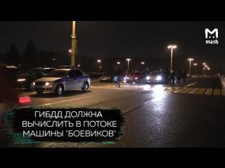 ФСБ переодела своих сотрудников в боевиков и заставила полицейских их искать