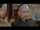 55 Năm Ấy Hoa Nở Trăng Vừa Tròn 那年花开月正圆