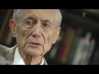 Соломон Волков. Диалоги с Евгением Евтушенко. Часть 1
