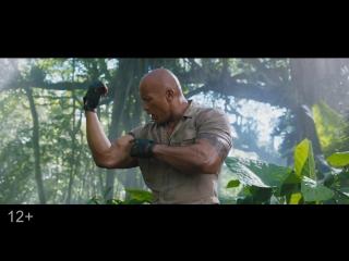 Джуманджи: Зов джунглей /Jumanji: Welcome to the Jungle (2017)