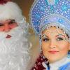 Ведущая Дед Мороз Новый год Фото Самара Тольятти