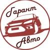 Выкуп авто в Хабаровском крае
