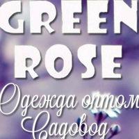 Green Rose Садовод Опт