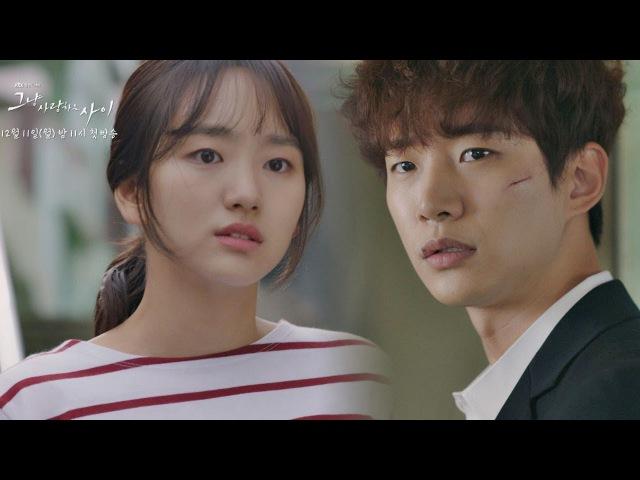 [Видео] 171116 Чуно @ JTBC 'Just In Love' Teaser 3