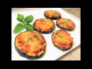 БАКЛАЖАНЫ, Закуска из Баклажанов УЛЁТНАЯ. Потрясающий Вкус! Eggplant Appetizer