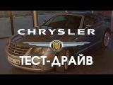 "Chrysler Crossfire. Автослалом в Донецке. ""Гараж"""
