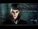 Стимпанковый Хитман ● Злой Dishonored Death of the Outsider 4