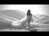 Нежна Гръцка Балада - Всяко едно води до теб - Despina Vandi - Ola Odigоun Se Esena