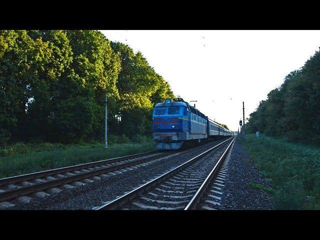 ЧС4-075 (КВР) | № 783 Шостка - Киев