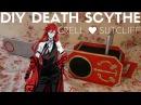 Cosplay Prop DIY: Grell Sutcliff Death Scythe Chainsaw Tutorial (Black Butler) [黒執事]
