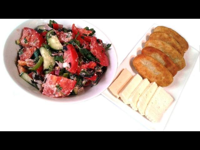 Салат Глехурад грузинская кухня Country salad Georgian cuisine
